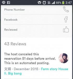 เมื่อผมลองเปลี่ยนสถานะจากเจ้าของที่พักบน Airbnb ไปเป็นแขกดูบ้าง